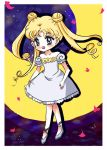 Princess Serenity by 0Febris0