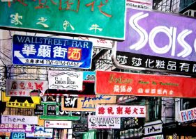 Hong Kong Signs by Pakeet