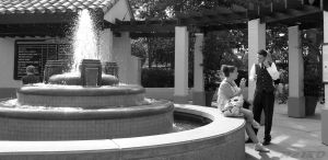 At The Fountain, You Say by reeses2150