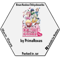 Binan Koukou Chikyuboueibu Icons for windows by PrimaRoxas