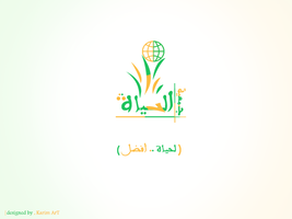 Al Hayat Charitable organization by KarimGFX
