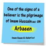 Quote about Arbaeen by zhrza