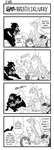 MLP 4koma Page 6: Fire Breath Delivery by hydrowing