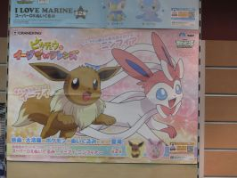Eevee and Sylveon Poster by ryanthescooterguy