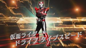 Kamen Rider DRIVE - START YOUR ENGINE!! by Kamen-Riders
