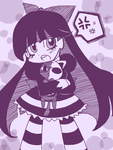 . Grape Soda Pop :: Stocking . by PatchworkedHeart