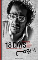 18Days Movie Poster by HOSSAMH