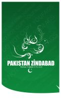 Long Live Pakistan by naveedafsar1983