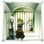kh2 two worlds by Zuowen