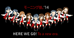 Morning Musume '14 by Arche-JoIyO