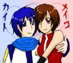 Meiko and Kaito - VOCALOID by KingdomKeyblade