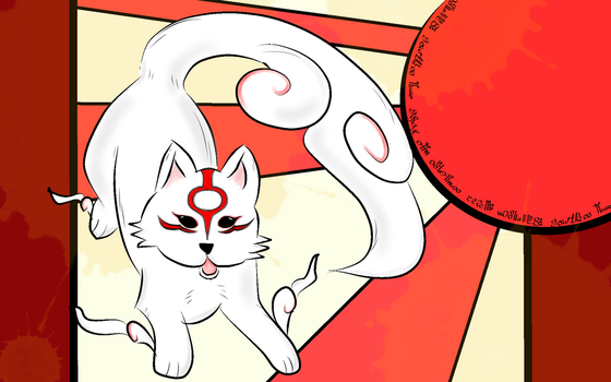 Amaterasu by Accio-Geekology
