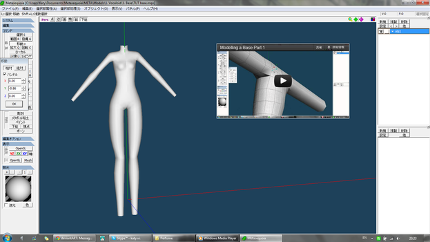Modelling a base tutorial -VIDEO- by MMD-MCL