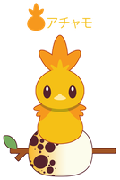 Shiny Torchic for Alice ::GIFT:: by Itachi-Roxas