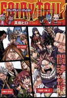 Fairy Tail 269 Colour - Contestants 1 by KagomeChan27