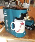 Japan Convention Coffee Maker by AtalontheDeer