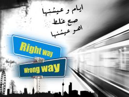 Right or Wrong way by SNOBS