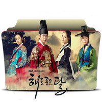 The Moon That Embraces the Sun (2012) by aminshss