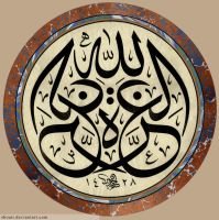 calligrapher Ahmed Shamata 2 by ACalligraphy