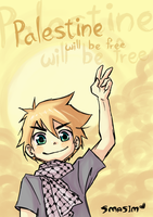 Palestine will be free by smasim