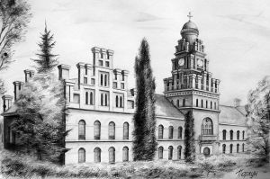 Chernivtsi National University by Viscose