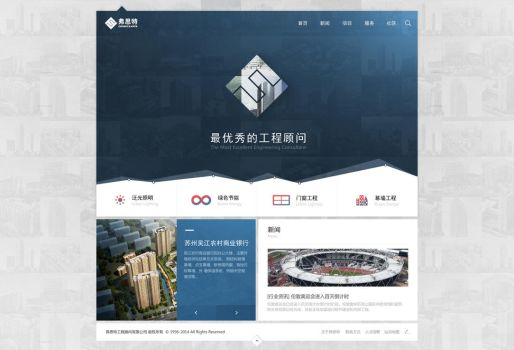 Nanjing First Consultants by Coolle6
