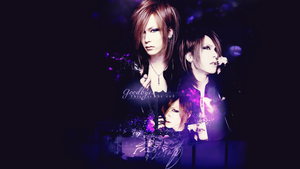 Uruha Wallpaper 9 by ParanoiaGod69