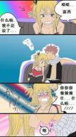 NaLu - Chu.~ by EllieBimbo