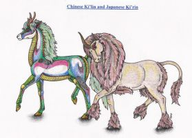 Kilin and Kirin by Shara-Moonglow