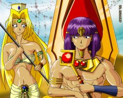 slayers goes to egypt by gwydion1982