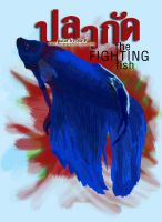 the Fighting fish by Peerapat-Sema