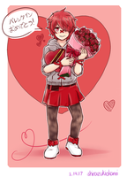 Happy Valentines Day, from Fukase by ShirazukiOkami
