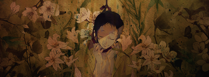 Death among flowers | Portada by Butterth