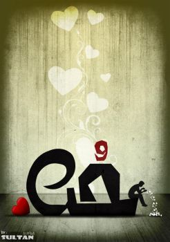 love 2 by sul6anet