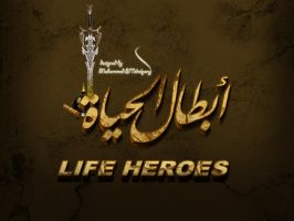 LIFE HEROES by Telpo