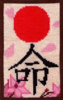Fate Kanji-Cross Stitch by shingorengeki