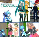 MMD That-A-Way by Trackdancer