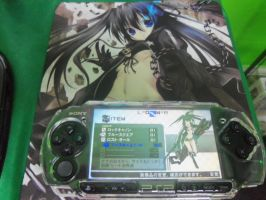 BRS watching me play BRS: The Game by Kuro-Kinny