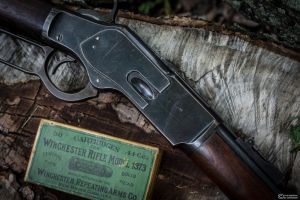 Winchester 1873 Musket - Pre 1899 *Detail 2* 44-40 by spaxspore