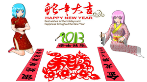 2013 Chinese New Year of the Snake by redcomic