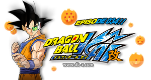 Dragon Ball Kai - Episode 34 by saiyuke-kun