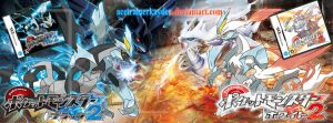 Facebook Timeline Pokemon BW 2 Cover by Kayden007