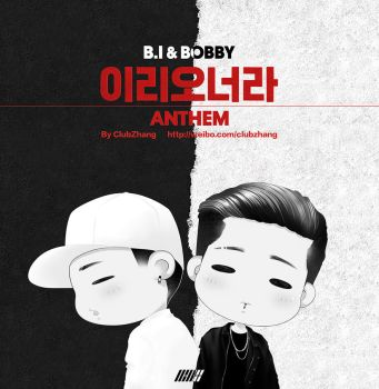 Bibobby Anthem Post Ver. by candystar2008