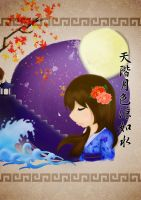 IN THE AUTUMN NIGHT-Series of works-3 by sasuke72328