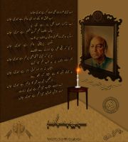 Poetry by Habib Jalib Part-II by 475