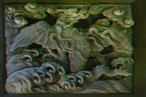 Dragon carving in 3-D by MVRamsey