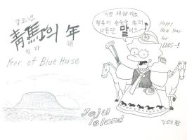 Year of Blue Horse by komi114