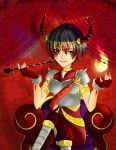Nevai, Queen of Savages by Kanimimi