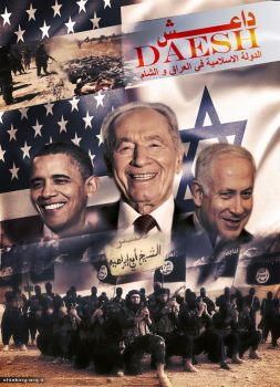 Joint product of US and Israel by shiaking