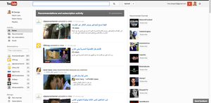 New youtube by el-abda3-com
